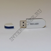 Ключ для Leetro MPC 6525а